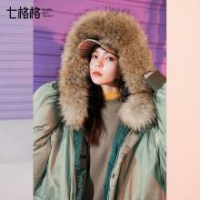 新品 七格格 大毛领羽绒服女中长款2018新款潮韩版过膝冬季两面穿鹅绒服