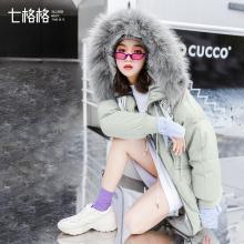 新品 七格格 大毛领羽绒服女中长款2018新款冬季学生韩版宽松白鸭绒外套