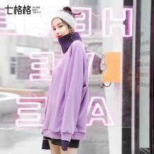 新品 七格格 秋衣服女韓版衛衣2018新款女長袖寬松慵懶風薄款套頭女圓領