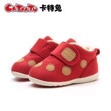 卡特兔女寶寶秋冬新品0-3-5歲保暖加絨棉鞋男寶寶軟底學步鞋短靴