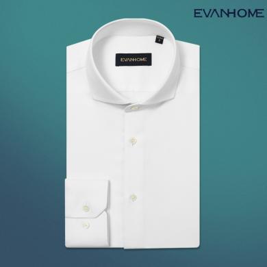 艾梵之家 純棉白色男士長袖襯衫商務正裝修身款襯衣男溫莎領職業裝EC13301