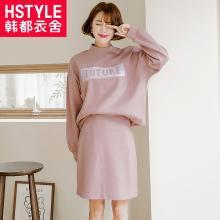 韓都衣舍2018秋裝新款韓版女裝字母兩件套時尚套裝女OR8190槿0830