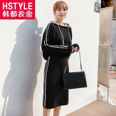 韓都衣舍2018秋季新款韓版女裝條紋針織時尚套裝女OR8680槿1028