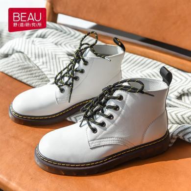 BEAU 機車馬丁靴女新款秋冬短靴女圓頭粗跟復古平底女靴子B03419