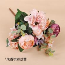 DEVY 欧式仿真花 假花客厅摆件简约现代创意装饰插花干花绢花艺