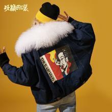 妖精的口袋Y加厚大毛领外套潮韩版冬装2018新款白鸭绒牛仔棉服女R