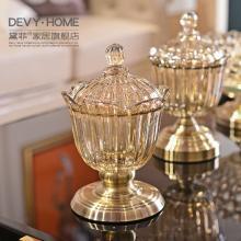 DEVY 现代玻璃糖果罐收纳摆件 欧式客厅茶几创意干果盘储物罐饰品