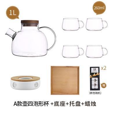 摩登主婦 高硼硅耐高溫玻璃過濾水壺 泡茶壺玻璃壺花茶壺茶具套裝