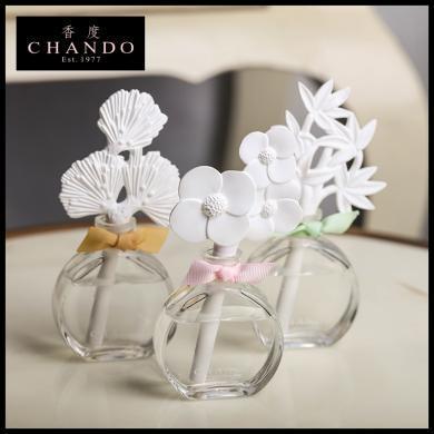 香度花園夢境無火香薰精油陶瓷擺件40ml 室內香薰瓶 送禮禮物