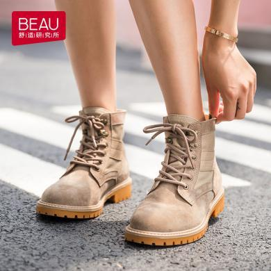 BEAU 新款馬丁靴女冬季平底沙漠靴女粗跟圓頭切爾西短靴子04022