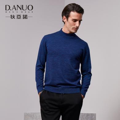 狄亞諾男士純羊毛衫修身套頭半高領針織衫毛衣青中年秋冬新款  241861