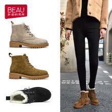 BEAU 马丁靴女新款冬季粗跟羊毛保暖雪地靴女复古英伦风短靴子03281