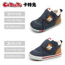 卡特兔男童鞋子2018新款儿童帆布鞋宝宝学步鞋女软底1-3-5岁鞋子
