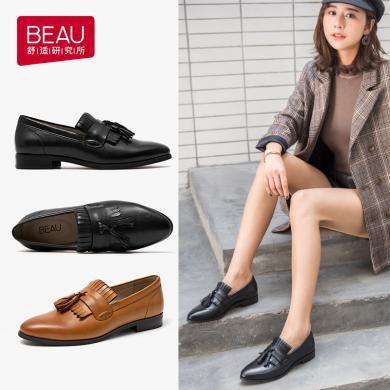 BEAU 乐福鞋女秋季新款平底单鞋女英伦风女鞋浅口小皮鞋女A27108