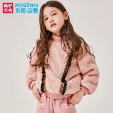 米妮哈鲁童装2018冬装新款女童两件套中大童加绒套装ZY9894鋐