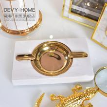 DEVY 歐式創意煙灰缸擺件 簡約現代時尚客廳茶幾辦公室結婚禮物