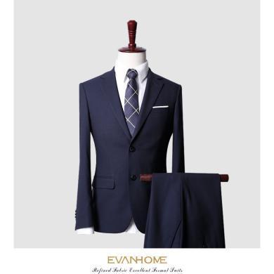 艾梵之家 藏青千鳥格西服套裝男修身商務職業男士西裝休閑工作套裝EVXF239
