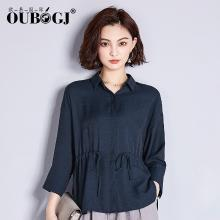 OUBOGJ 收腰衬衫女纯色秋装女新款韩版九分袖上衣女士衬衣休闲18C10002