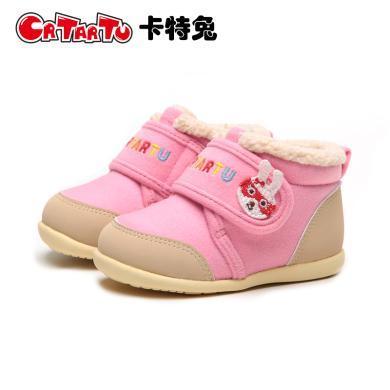卡特兔2018冬季新品寶寶學步鞋男女兒童短靴子冬季加絨棉鞋公主鞋