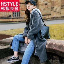 韩都衣舍2018冬装新款女装韩版中长款连帽显瘦棉服女GS9439緈