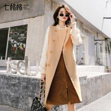新品 七格格 马甲女冬装2018新款韩版宽松呢子外套中长款小个子背心马夹