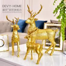 DEVY美式麋鹿家居装饰摆件欧式客厅玄关电视酒柜房间摆设结婚礼品
