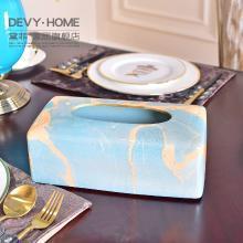 DEVY现代客厅茶几抽纸盒装饰纸巾盒创意餐厅纸抽盒家用陶瓷纸巾盒