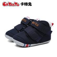 卡特兔秋冬儿童靴子宝宝学步鞋加厚婴儿棉短靴0-5岁男女童机能鞋