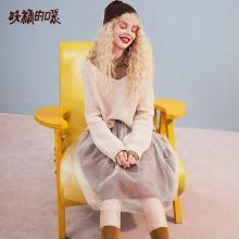 妖精的口袋Y小清新套装秋装2018新款气质两件套甜美裙子温柔风女K