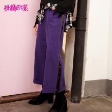 妖精的口袋Y休閑褲子秋裝2018新款純棉歐貨復古原宿紫色闊腿褲女J