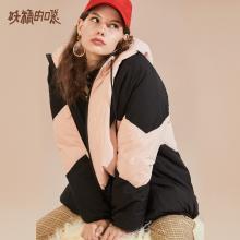 妖精的口袋Y羽絨服女2018新款冬裝韓版撞色時尚保暖白鴨絨厚外套R