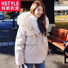 韩都衣舍2018冬装新款女装韩版宽松大毛领加厚羽绒服RW8200瑒0815