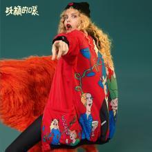 妖精的口袋Y冬季红色时尚棉服冬装2018新款欧货加厚中长款棉衣女R
