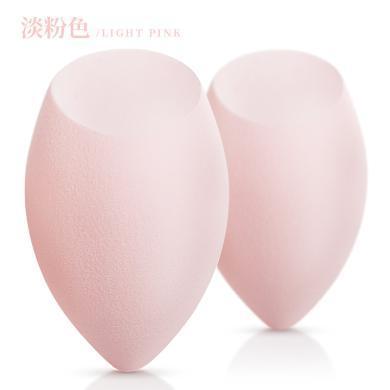 美麗工匠 斜頭葫蘆粉撲美妝蛋2個裝化妝海綿美容工具帶盒子
