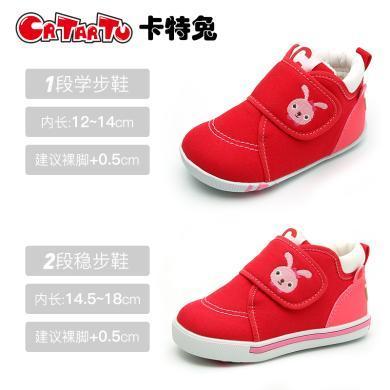 卡特兔男童鞋子2018新款兒童帆布鞋寶寶學步鞋女軟底1-3-5歲鞋子