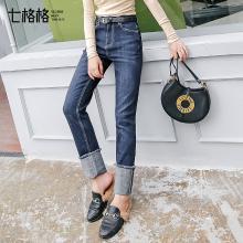 新品 七格格牛仔裤女春秋2018新款韩版学 生显瘦宽松高腰翻边直筒长裤子