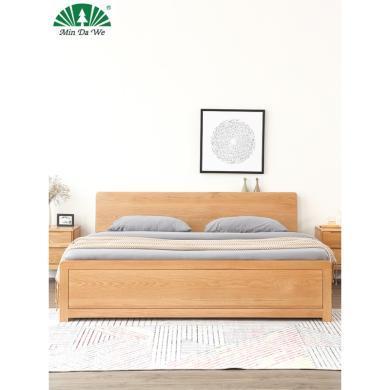 北歐實木床1.8米主臥室現代簡約原木家具橡木床全實木雙人床