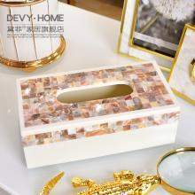 DEVY 欧式创意贝壳纸巾盒抽纸盒 美式客厅卧室床头桌面餐巾纸盒