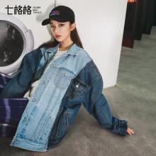 新品 七格格 牛仔外套秋裝女2018新款拼接韓版bf原宿寬松百搭時尚上衣潮