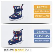 卡特兔冬季寶寶雪地靴女1-3-5歲 男童加絨鞋女童二棉鞋皮毛一體鞋