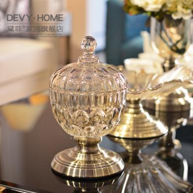 DEVY 現代簡約玻璃糖果罐收納 歐式客廳茶幾創意干果盤儲物罐擺件