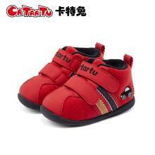 卡特兔儿童棉鞋男童女宝宝软底加绒?#38041;?#38450;滑1-3-5岁不掉鞋学步鞋