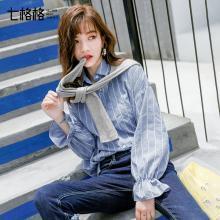 新品 七格格 条纹衬衫长袖秋装女2018新款宽松学生设计感上衣假两件套冬