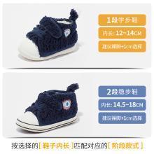 卡特兔兒童棉鞋加絨男童二棉鞋女寶寶毛毛鞋2018冬新款嬰兒學步鞋