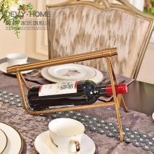DEVY 欧式铁艺红酒架摆件美式餐厅餐桌酒柜壁柜客厅家居饰品摆设
