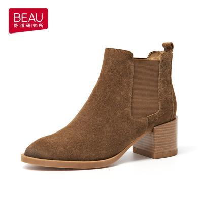 BEAU 新款秋冬切爾西靴女英倫風女鞋粗跟馬丁靴及踝靴尖頭短靴B03324