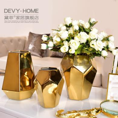 DEVY欧式几何陶瓷花瓶现代简约客厅茶几家居装饰干花艺插花器摆件
