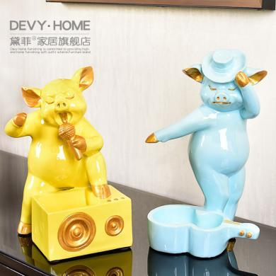 DEVY現代簡約客廳軟裝飾品創意門口鞋柜鑰匙雜物收納裝飾動物擺件