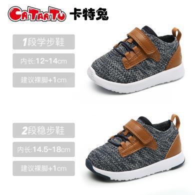 卡特兔男童鞋子2018新款嬰兒運動鞋軟底女童秋季運動鞋小童機能鞋