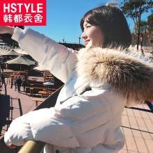 韩都衣舍2018韩版女装冬装新款宽松中长款真毛领羽绒服女GQ9953耒